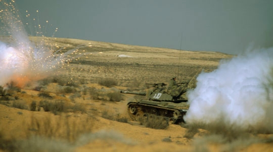 Israel defense forces tank