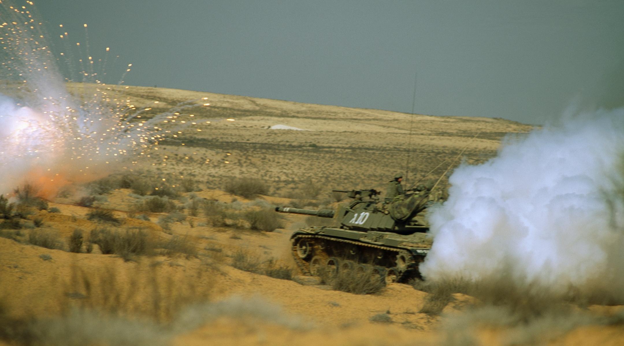 Israel defense forces tank