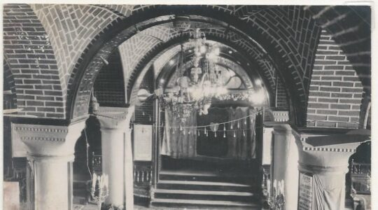 The Great Synagogue of Baghdad, Iraq