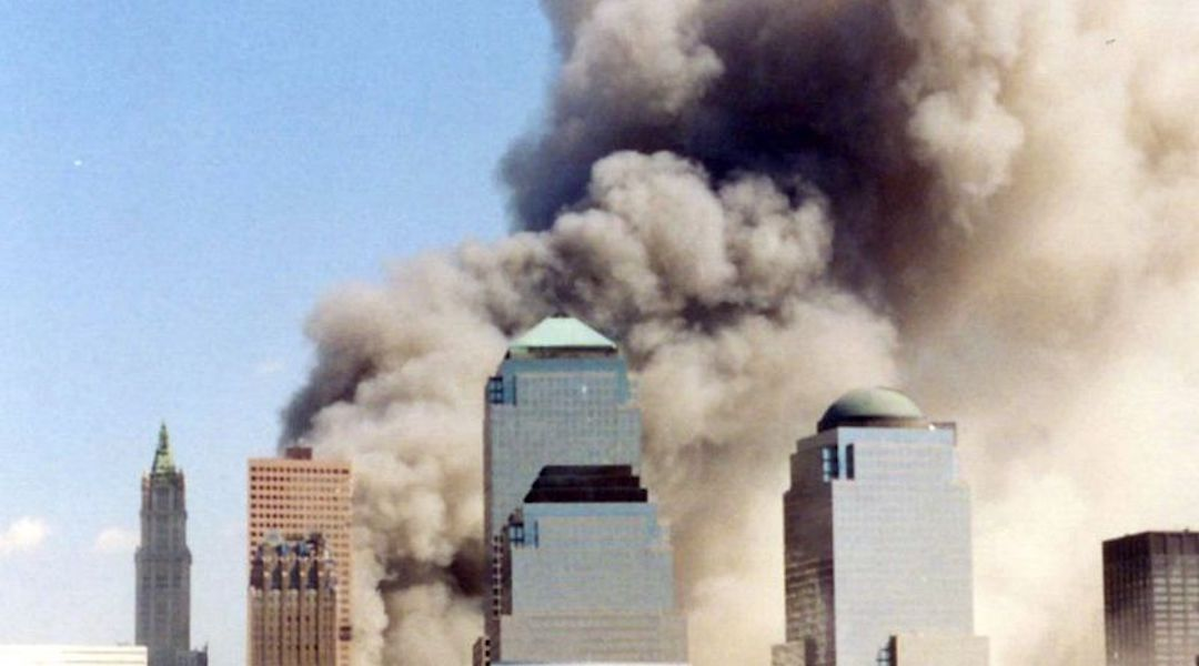 smoke from the Sept. 11 attack