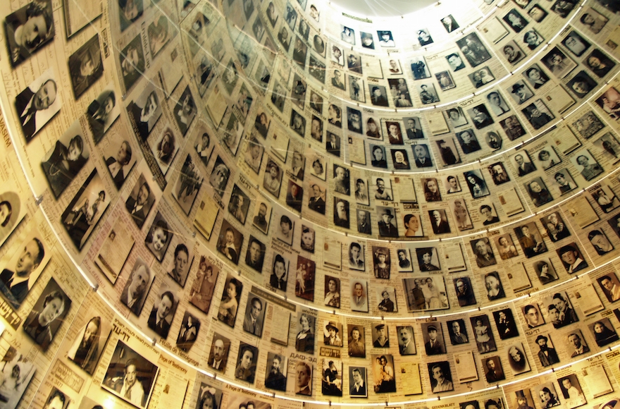 Hall of Names at the Yad Vashem Holocaust museum in Jerusalem (David Shankbone/Wikimedia Commons, CC BY-SA 3.0)