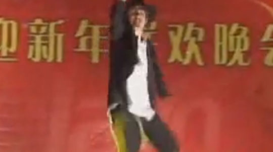 Hasidic Boy Wins Chinese Dance Contest