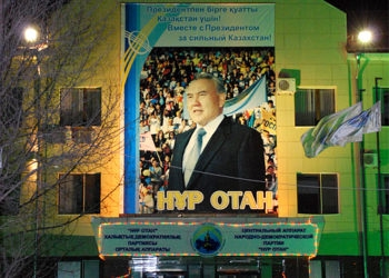 """In tightly controlled Kazakhstan, President Nursultan Nazarbayev's face and words are ubiquitous, or what some describe as a """"cult of personality."""" (Michael J. Jordan)"""