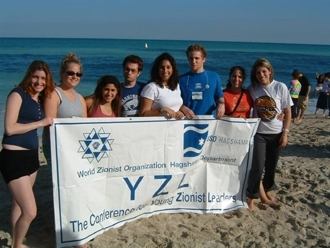 Participants of the 2004 Young Zionist Leaders conference in Miami, a program of the World Zionist Organization. (WZO)
