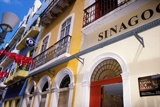 The exterior of Recife, Brazil´s Kahal Zur Israel, the oldest synagogue in the Americas. (Larry Luxner)