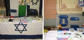 A Jewish student union booth at the European Social Forum before and after it was vandalized in London in October 2004. (Union of Jewish Students)