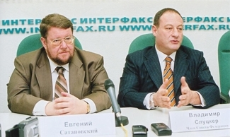Vladimir Slutsker, right, and Yevgeny Satanovsky, speak to the media during a news conference, Nov. 17 in Moscow. (Ilya Dolgopolsky)