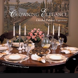 The Arie Crown Hebrew Day School´s ´Crowning Elegance: A Kosher Culinary Experience.´ ()