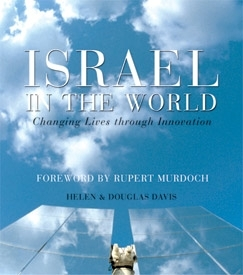 ´Israel in the World: Changing Lives through Innovation,´ by Helen & Douglas Davis. (Courtesy of Weidenfeld & Nicolson )