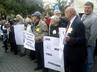 Demonstrators protest a recent Russian crackdown on Georgians, Oct. 8 in Moscow. (Igor Yakovlev)