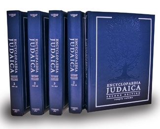 The Encyclopaedia Judaica´s soon-to-be-released new edition. (Encyclopaedia Judaica)