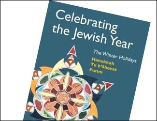 """Rabbi Paul Steinberg, author of """"Celebrating the Jewish Year,"""" writes that if we learn anything during the High Holy Days season, it is that our actions have an impact on the world.  (Amazon.com)"""