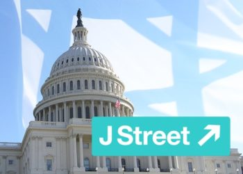 """Pro-Israel doves are launching """"J Street,"""" an initiative to promote support in the U.S. Congress for the peace process and moderate Palestinians. (JTA Staff)"""