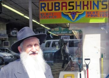 """Aaron Rubashkin, outside his Brooklyn butcher shop on June 3, 2008, says his Agriprocessors firm """"don't do no injustice to nobody, not to a cat.""""  (Ben Harris)"""