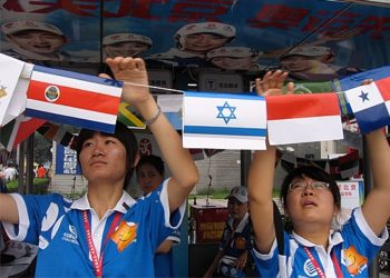 Beijing welcomes Israel to the Olympic Games (Alison Klayman)
