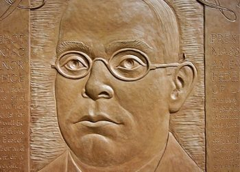 Portrait of slain labor leader Edward Cohen from a plaque that is soon to be erected in his memory. (Meredith Bergmann)