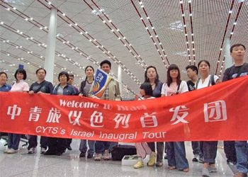 A group of Chinese tourists prepare for their country's first officially sanctioned tour to Israel. (Alison Klayman)