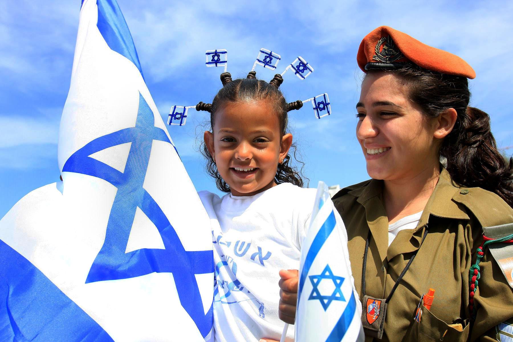 Поздравительную открытку, картинка с днем независимости израиля