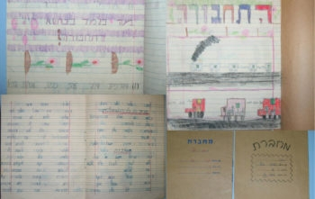 """Seeing the notebooks shown here of Tel Aviv pupil Tzipora Mandel touched """"something [in] my heart,"""" said Penny Barsimantov.  (Courtesy Penny Barsimantov and Tzipi Silice)"""