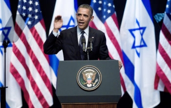 President Obama speaking to Israeli students at the Jerusalem International Convention Center, March 21, 2013. (Uriel Sinai/Getty)