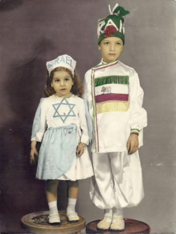 David and Leora Nissan in Purim costumes, illustrating the dual identity of Jews in Iran, in Tehran, 1964. (Courtesy of David Nissan)