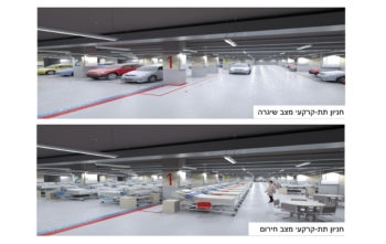 A projection of what Rambam Hospital's underground hospital will look like once it is completed. (Rambam Hospital, Haifa)
