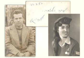 """Rina Elchai, shown here in 1958, hopes to """"close a circle"""" and reconnect with Aryeh """"Leon"""" Sevilla, shown here in 1957 with a note he wrote in Hebrew reading """"To the beloved Rina.""""  (Courtesy Rina Elchai)"""