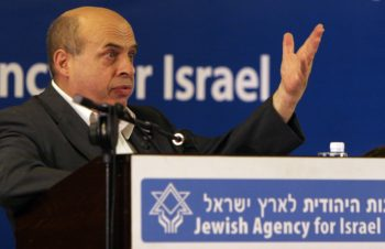 Natan Sharansky, chairman of the Jewish Agency for Israel, addresses a meeting in Jerusalem of the organization's board of governors, June 20, 2010. (Brian Hendler)