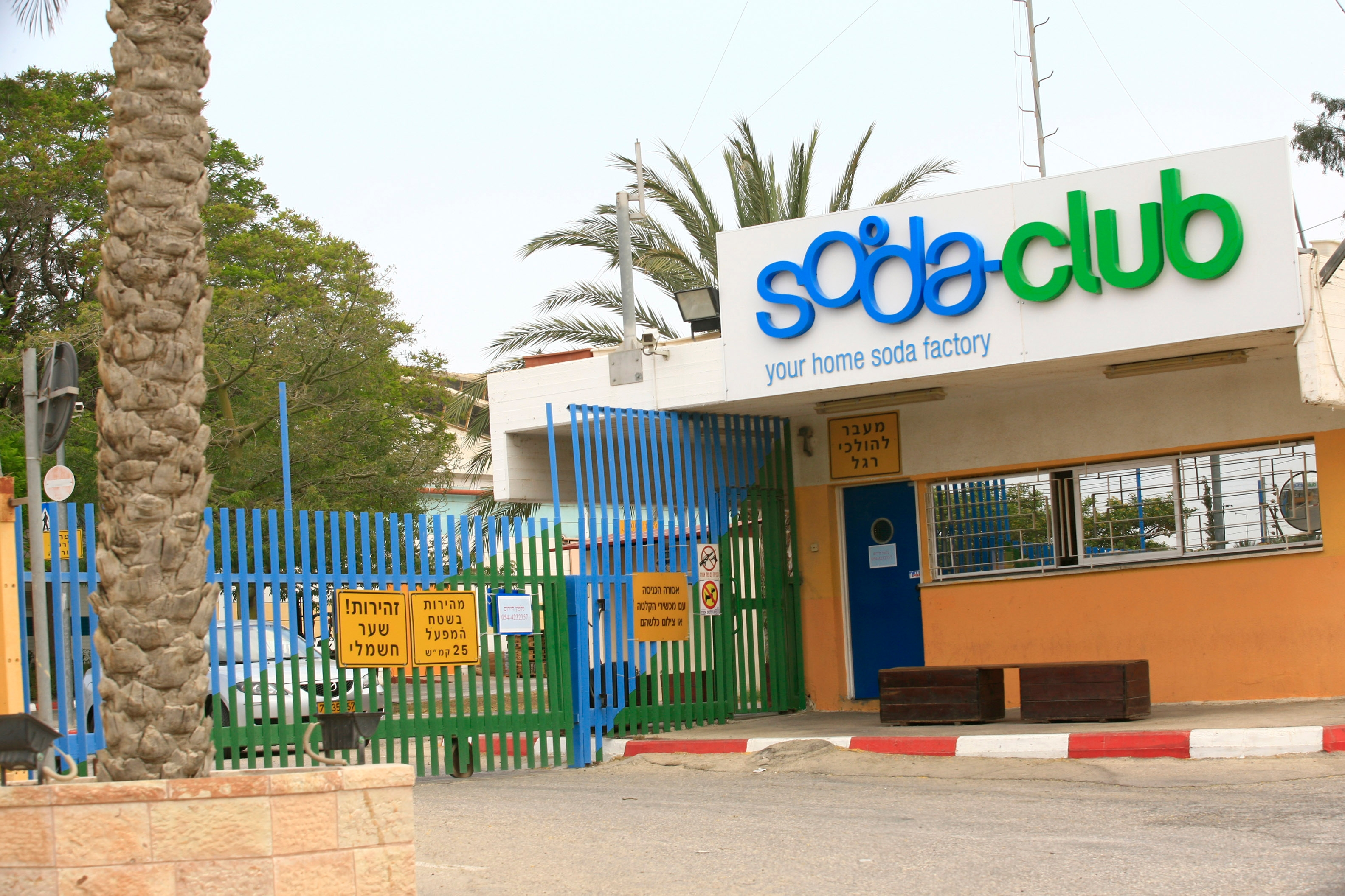 SodaStream may be leaving its headquarters in Maale Adumim, in the West Bank. (Yossi Zamir/Flash90)