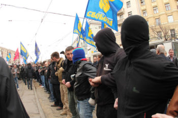 Svoboda supporters creating a human chain at a a rally in western Ukraine, 2012.  (Svoboda.org.ua)