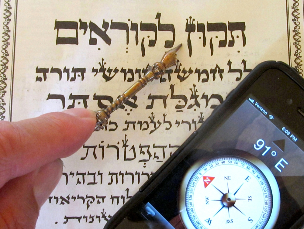 Tikkun, guidebook, jewish navigation