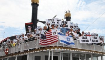 """Gilad Shalit supporters call for his immediate release on the """"True Freedom Flotilla,"""" a New York event that was organized by the Conference of Presidents of Major American Jewish Organizations, June 24, 2010.  (Michael Priest)"""