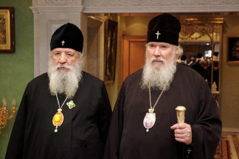 Russian Orthodox patriarch Alexy II, right, was an influential religious Christian voice against anti-Semitism in Russia. (Creative Commons)