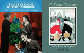 "The audio compilation "" 'Twas the Night Before Hannukkah"" and the book ""A Kosher Christmas"" delve into the ways that Jewish Americans handle Christmas.  (Courtesy Idelsohn Society/Rutgers University Press)"
