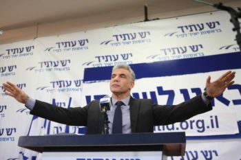 Yesh Atid chief Yair Lapid addressing party supporters in Tel Aviv following the release of exit poll results from the Israeli elections, Jan. 22, 2013.  (Avishag Shaar Yashuv/Flash 90)