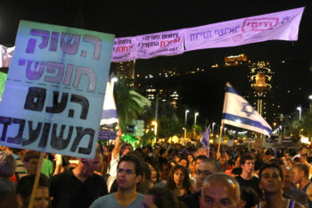 Thousands of demonstrators in Haifa were among the 400,000 people throughout Israel who took part in the largest social protest in the nation's history, Sept. 3, 2011.  (Chen Leopold/Flash90 )