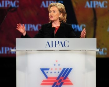 U.S. Secretary of State Hillary Rodham Clinton speaking to thousands of pro-Israel activists in Washington at the annual AIPAC policy conference, March 22, 2010. (AIPAC)