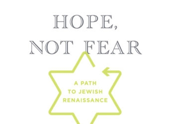 "In his new book, ""Hope, Not Fear,"" philanthropist Edgar Bronfman argues that Jewish institutions need to adopt a more positive message. ()"