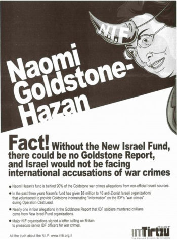 This controversial Im Tirtzu ad in Israeli newspapers, featuring a caricature of New Israel Fund President Naomi Chazan sporting a horn, is part of a campaign to blame NIF for the Goldstone report. ()