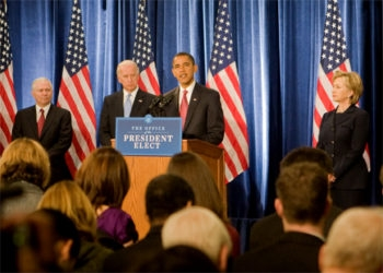 President-elect Barack Obama, at lectern, with Cabinet nominees Robert Gates, left, and Hillary Rodham Clinton, along with Vice President-elect Joe Biden. (Presidential transition team)