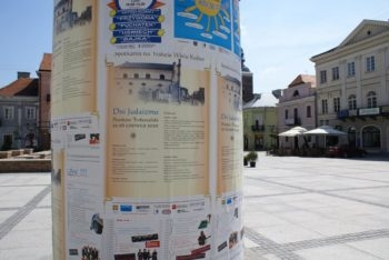 A poster in the main square of Piotrkow Trybunalski -- a rundown industrial town in central Poland where walls bear anti-Semitic graffiti -- for a Days of Judaism festival.   (Ruth Ellen Gruber)
