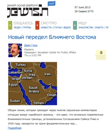 Screenshot of jewishnet.ru, a growing social network with 80,000 daily users.