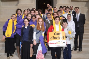 Students and Staff of the Torah Day School of Atlanta standing on the steps of the Georgia State Capitol following a school choice rally, January 2012. (Agudath Israel)