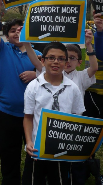 Cincinnati Hebrew Day School attending a rally for school choice in front of the Ohio Statehouse in Columbus, April 10, 2013. (Agudath Israel)