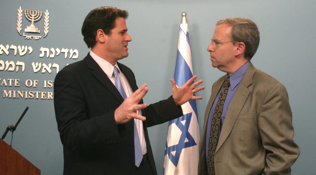 Ron Dermer, Ron Dermer Jeremy-Ben Ami, Ron Dermer J Street