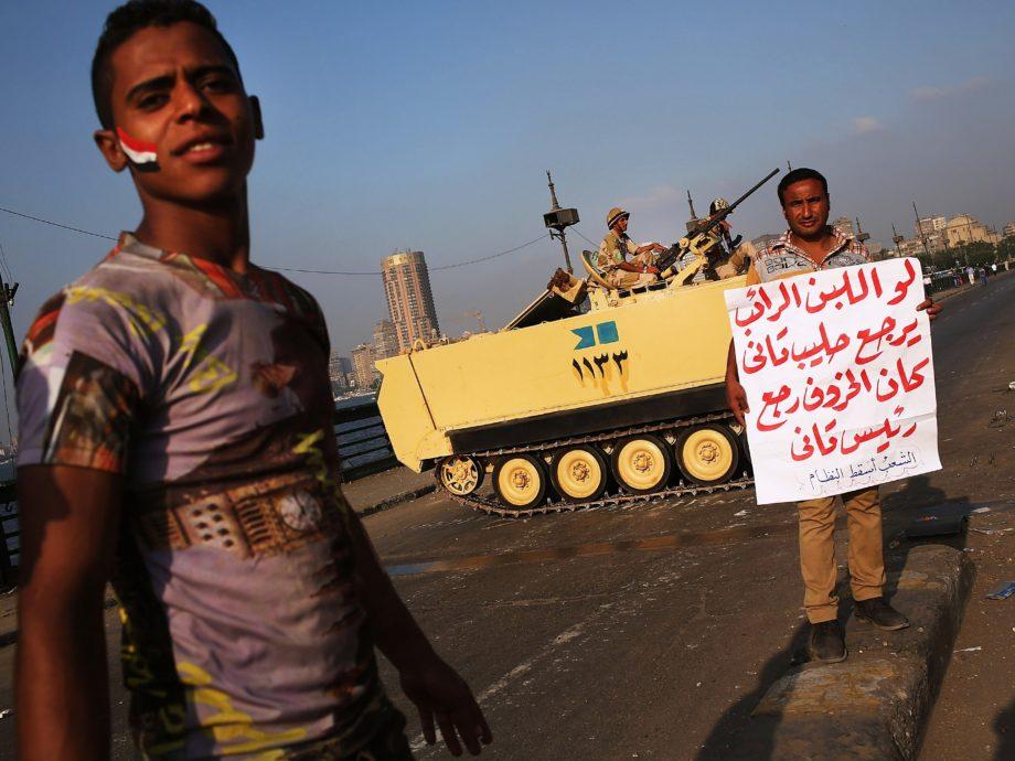 Egypt, Tahrir Square, Cairo, Morsi