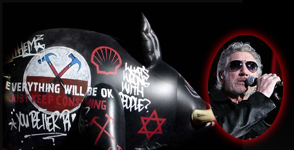 The pig-shaped balloon painted with a Star of David during Roger Waters' concert in Belgium, July 2013. (YouTube)