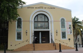 The Jewish Museum of Florida is located just south of what once was the boundary north of which Jews were not permitted to reside in Miami Beach. (Uriel Heilman)