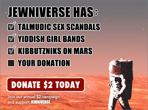Donate $2 Today!
