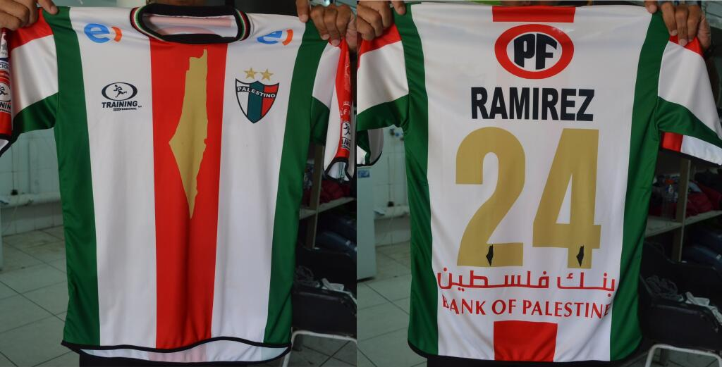 The new uniforms of Chile's Palestino soccer club feature controversial maps encompassing all of present-day Israel, the West Bank and Gaza on both the front and the back.